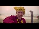 Zdob si Zdub - India ma cheama (Official Video)