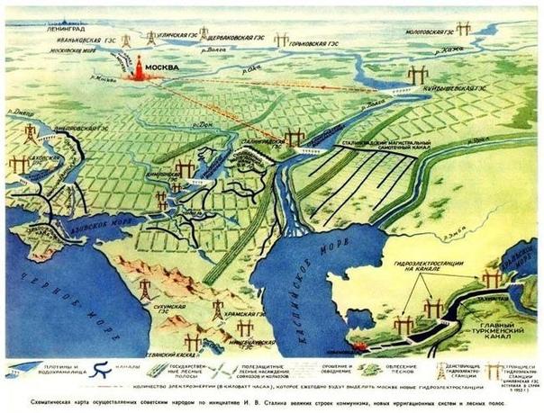 Как Сталин изменил климат