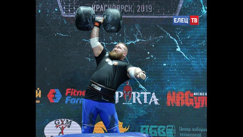 Елецкий богатырь Александр Кузьмин стал бронзовым призёром кубка мира по силовому экстриму