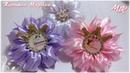 Красивые цветы из атласной ленты 5 см/ Канзаши МК/ DIY