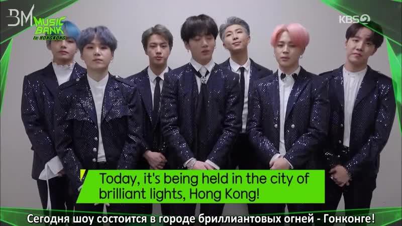 [RUS SUB][19.01.19] BTS message @ Music Bank in Hong Kong
