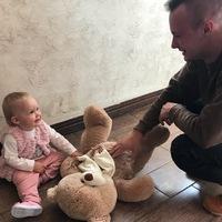 Вадим Родичкин
