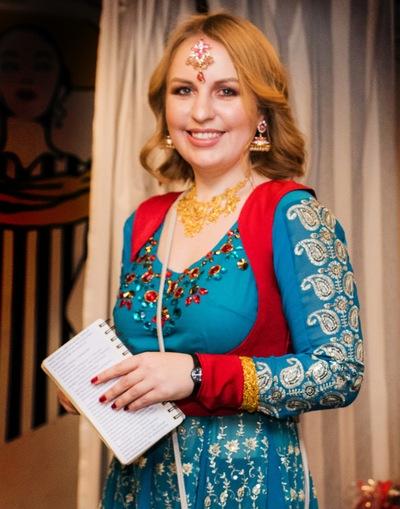 Александра Зи-Ра-Агира