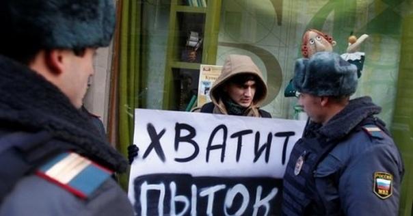 Российские полицейские пытками заставляли признаваться в хранении наркотиков Ростовских полицейских