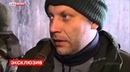 LifeNews - Захарченко в Дебальцево 16.02.2015