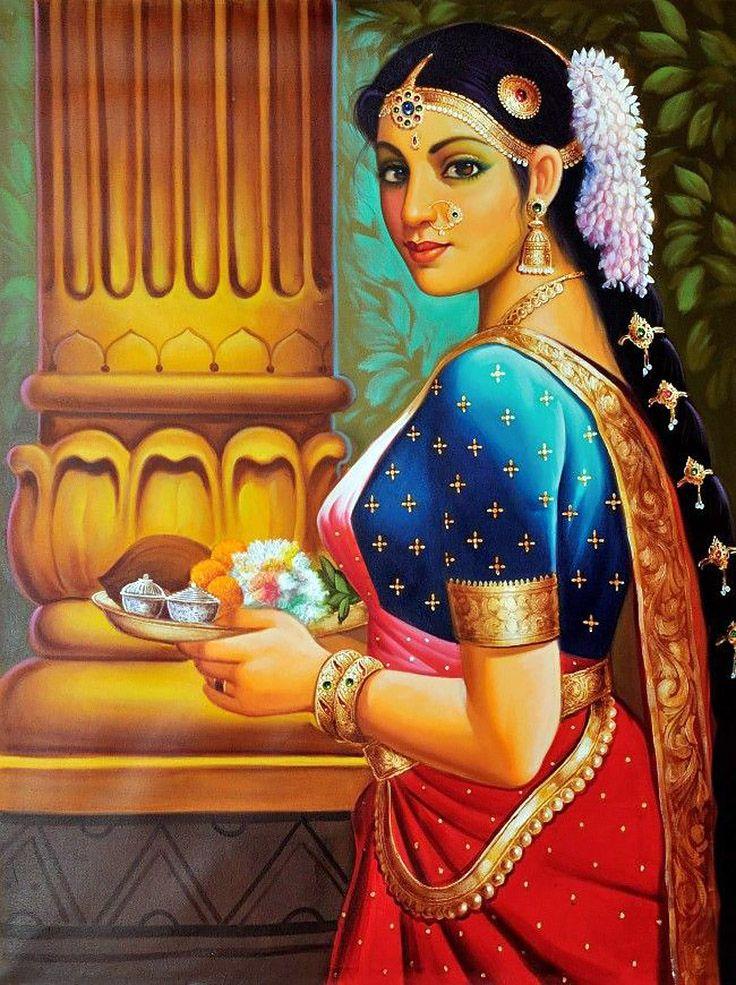 Днем, открытки индийские