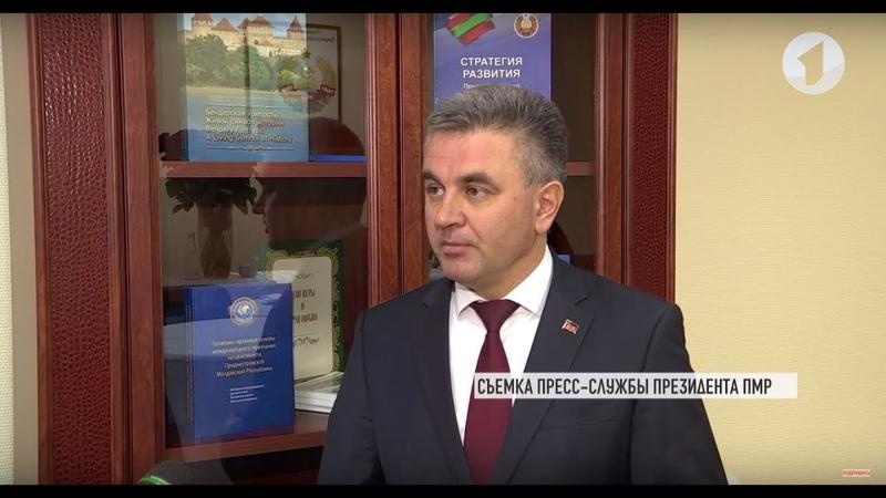 В Красносельский Это хороший контактный центр взаимодействия Приднестровья и России