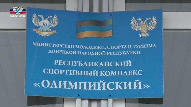 В Донецке прошло совещание руководителей военно-патриотических клубов Республики