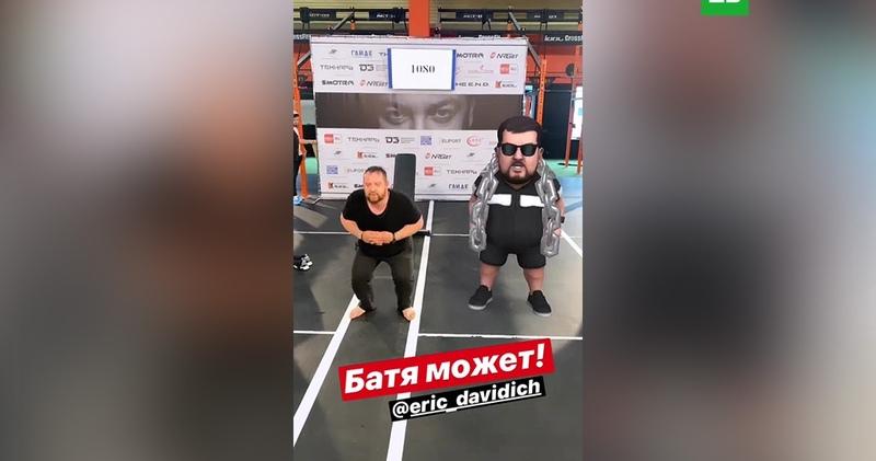 Блогер Эрик Давидыч присел 1200 раз