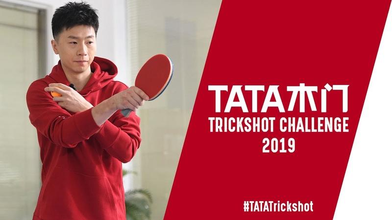 Like A Boss! Ma Long x TATA Trickshot Challenge 2019   ITTF World Table Tennis Championships