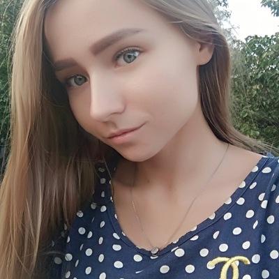 Алина Капустина