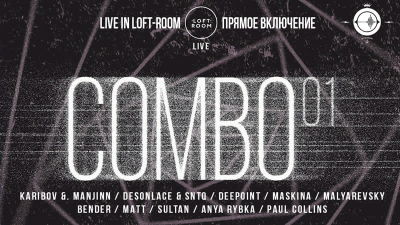 20/04 COMBO live in Loft-Room / Embargo Villa
