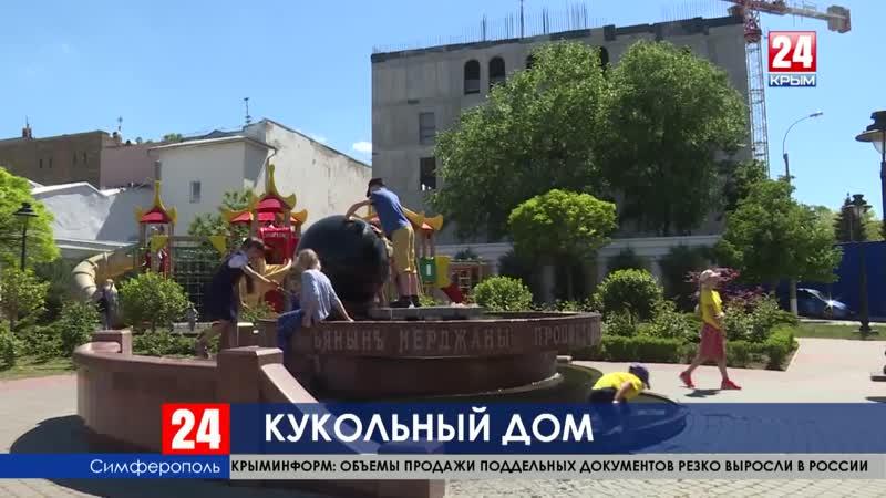 Новый театр кукол в Симферополе должен открыть двери уже в этом году. Как продвигается строительство