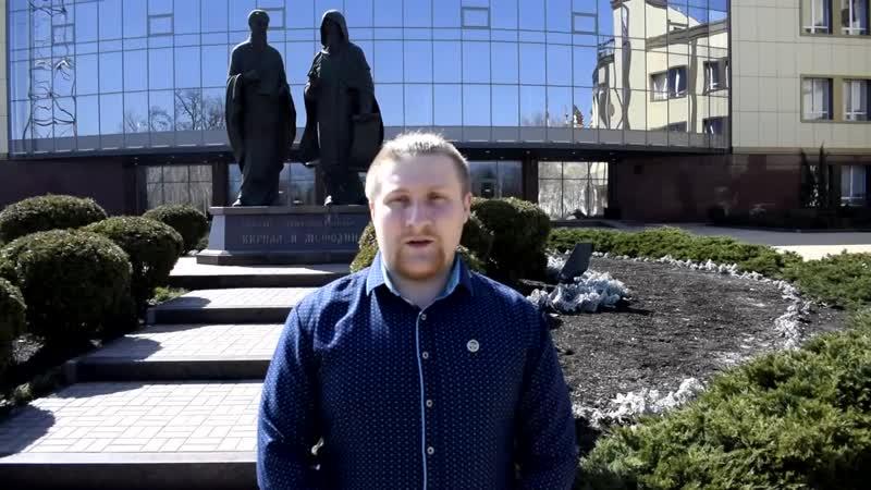 Ступа Денис Игоревич кандидат в молодёжный парламент!