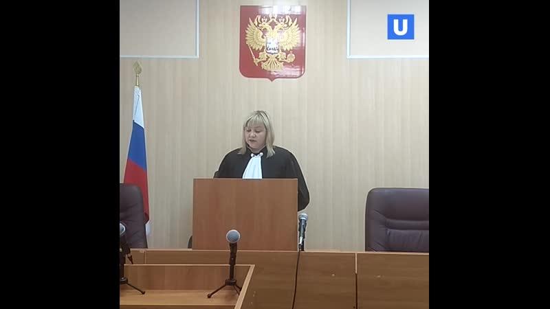 Свердловский районный суд Перми назначил залог 3 миллиона рублей за главврача Марину Другову