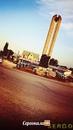 Фотоальбом Сергокалы Города