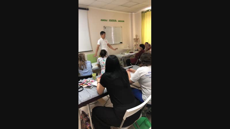 Школа массажа АВАТАРА — Live