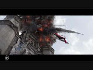 Тизер-трейлер - Человек-Паук- вдали от дома (2019)