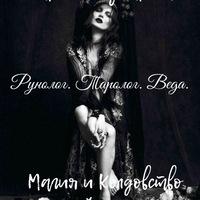 Марина Кухарева