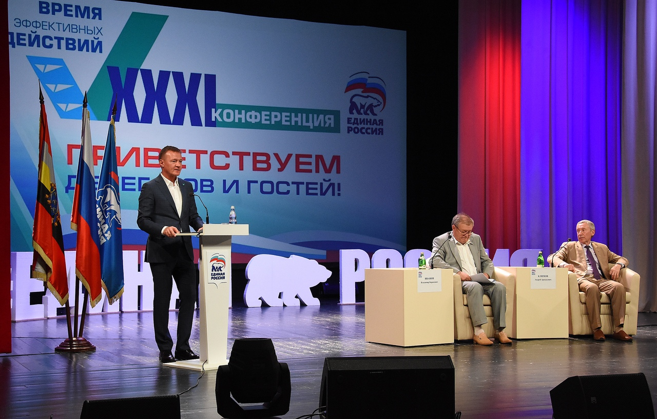 «Единая Россия» выдвинула Романа Старовойта кандидатом в губернаторы Курской области