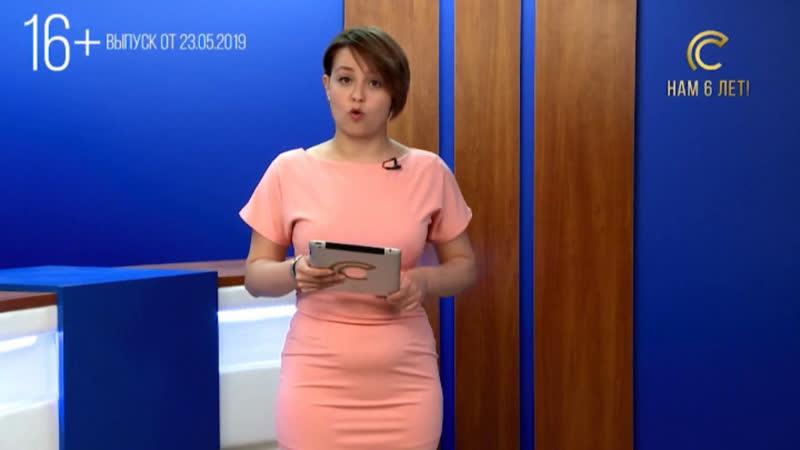 Ежедневно около 5000 человек смотрят наши новости в соц.сетях. Новый взгляд-это территория проверенных новостей Соликамска