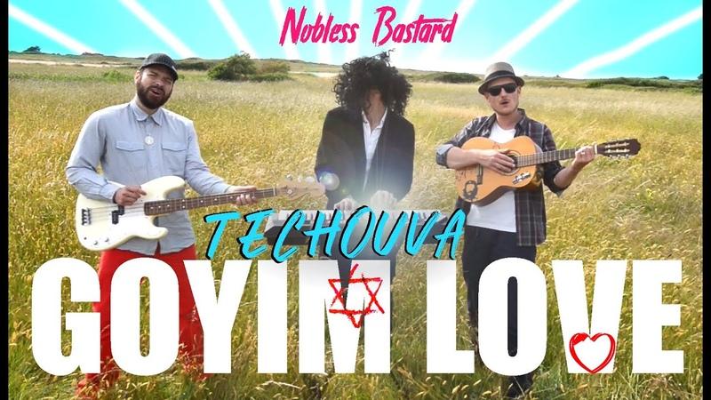 Nobless Bastard Techouva (Goyim Love) Amalek et Laryen- Clip officiel