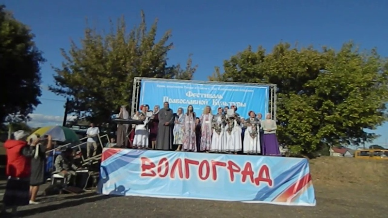 Встань за веру...- 15-ый Православный фестиваль, с.Лог