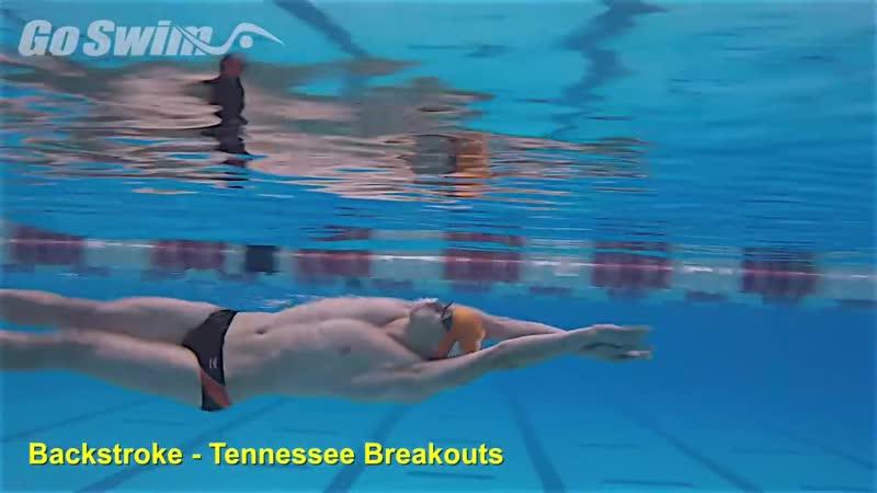 Backstroke - Tennessee Breakout