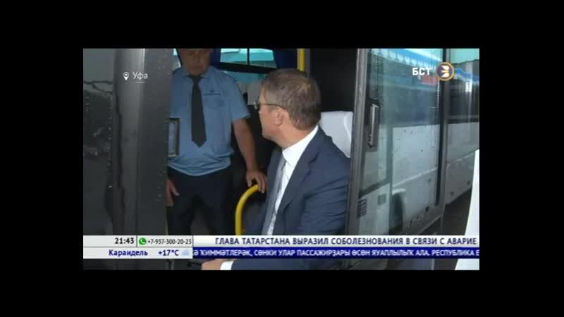 Радий Хабиров передал «Башавтотрансу» ключи от 20 новых автобусов