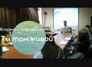 Встреча студентов с предпринимателем Бизнес инкубатор градостроительный колледж Грибов Данила Владимирович