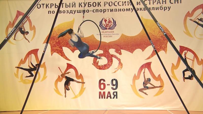Кубок России по ВСЭ 8 05 2019 Иванова Марина