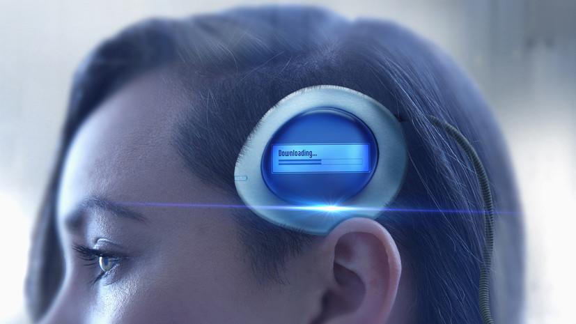 Американские учёные создали невероятную технологию