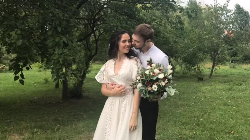 Свадьба феи леса и пончика