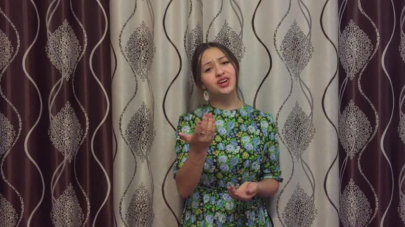Семенова Эльвина Николай ҡыҙы, Бөрйән районы, Брәтәк ауылы. Шиғыр. Етегән 2019.