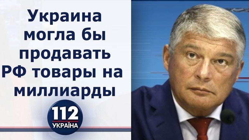 Червоненко: Украина потеряла не только рынок России, а и Казахстан и Азербайджан