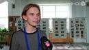 «Студент БГУ на неделю». Новый сезон полюбившегося проекта стартовал в главном вузе страны