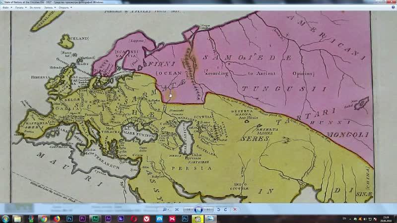 Эти странные карты Возможно конфигурация мира иная чем нам говорят