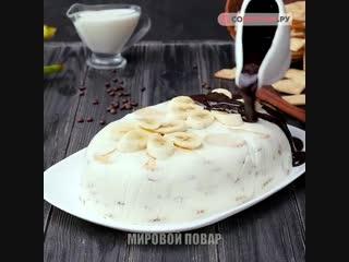 Как приготовить банановый торт!