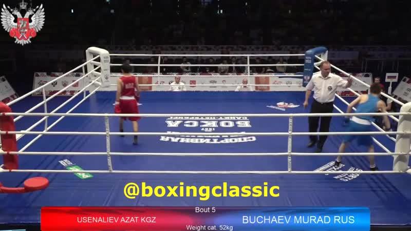 КЛАССИКА БОКСА. vk.com/boxing_classic