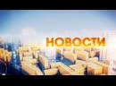 Роман Косцов - live via Restream.io