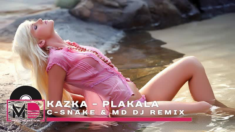 Kazka - Plakala (C-Snake MD Dj Remix)