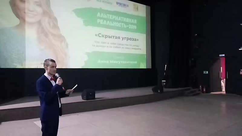 Практика РСО в Москве и области Руслан Шаклеин