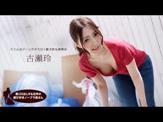 Японское порно Rei Furuse japanese porn All Sex, BlowJob, Cuckold, Married Woman, Creampie