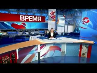 Новости на первом во время митинга в Москве