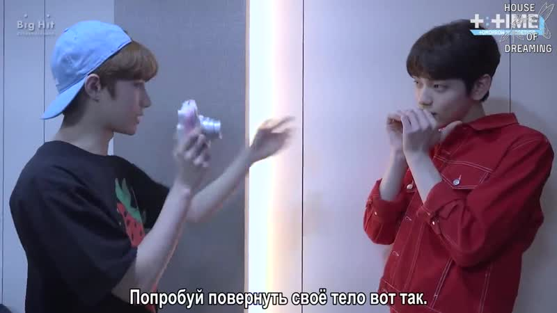 [рус.саб] [TTIME] BEOMGYUs photo time! - TXT (Tomorrow X Together)
