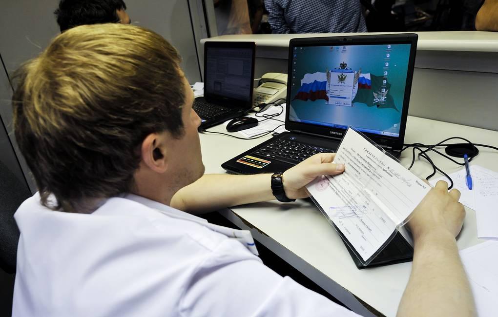 Число невыездных должников достигло 3% взрослого населения России