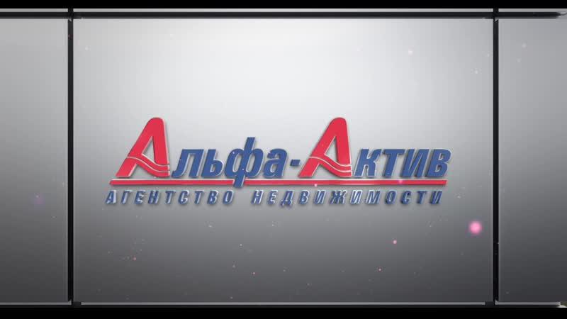 Центр Бреста Альфа Актив 720p
