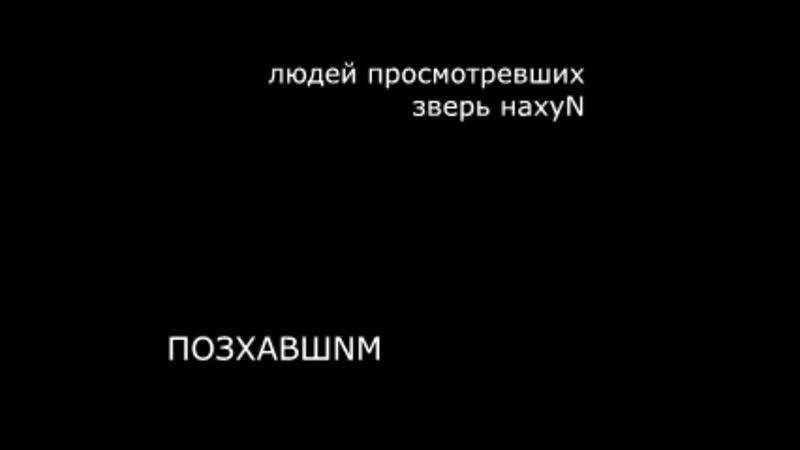 Бердянское ТВ, ночь
