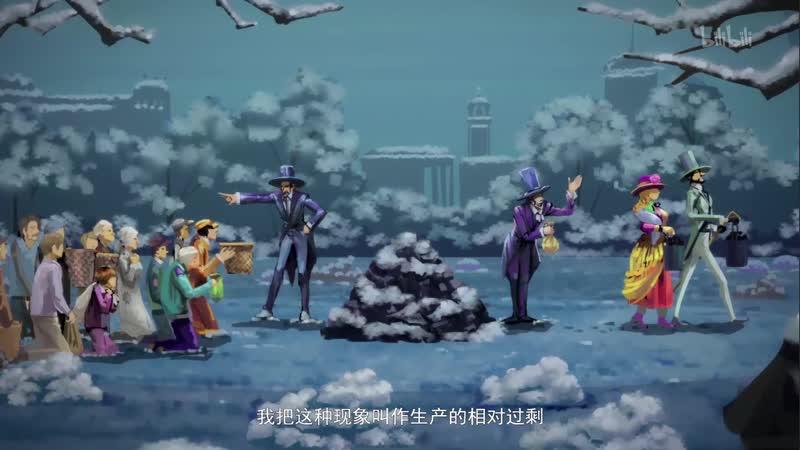 Ling Feng Zhe 5 серия русская озвучка Xelenum Лидер 05