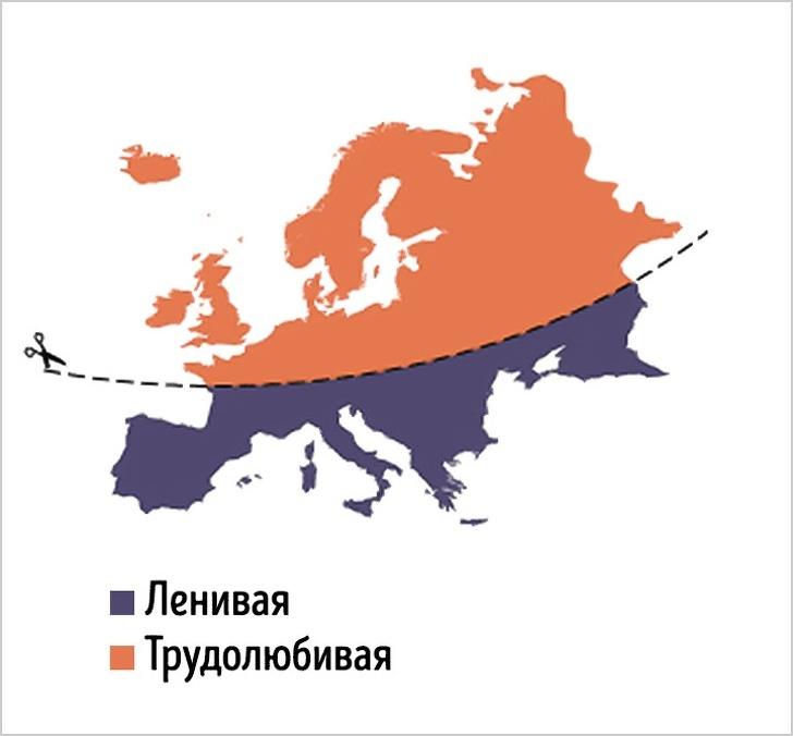Вся правда о Европе в прикольных дизайнерских картах